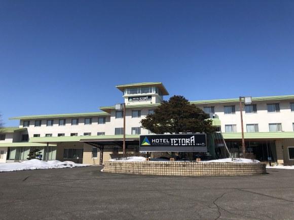 ホテルテトラリゾート十勝川/外観
