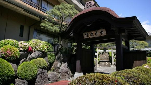 熱海温泉 古屋旅館/外観