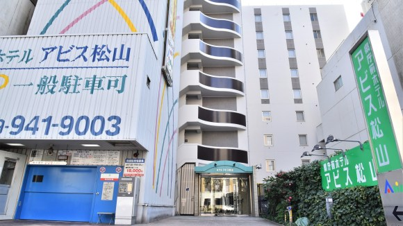 県庁前 ホテルアビス松山/外観