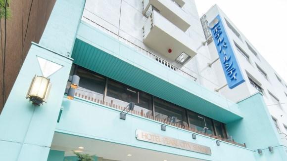 ホテルパールシティ仙台/外観