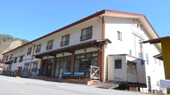 普寛堂 くるみ沢旅館/外観
