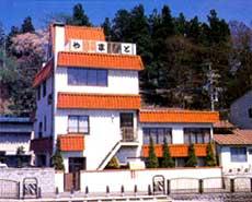 旅館やまと<長野県>/外観