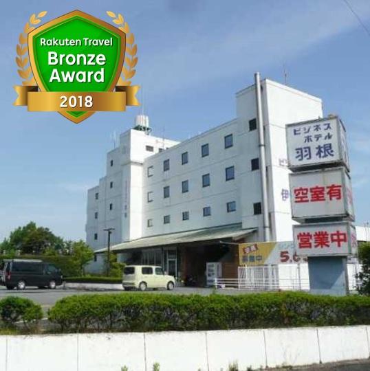 ビジネスホテル羽根伊勢インター(KOSCOINNグループ)/外観