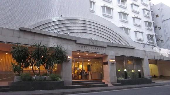 ホテル ハーバー横須賀/外観