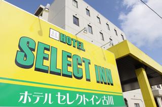 ホテルセレクトイン古川/外観