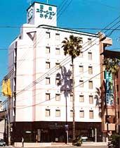西条ステーションホテル/外観