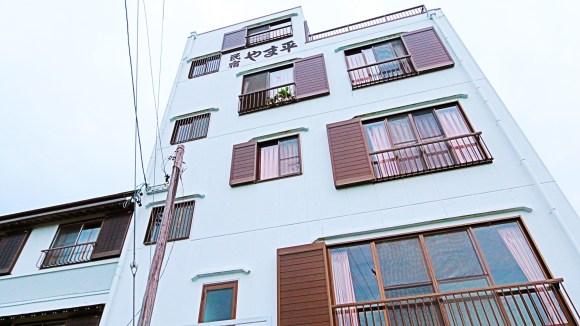 日間賀島 民宿 やま平/外観