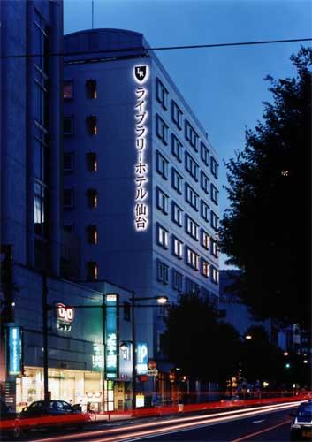 ライブラリーホテル仙台駅前/外観