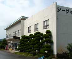 青海島シーサイドホテル/外観