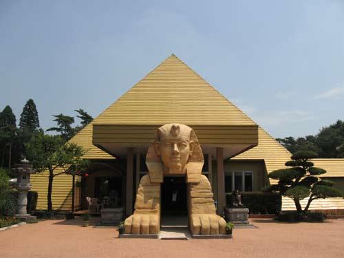 ピラミッド元氣温泉(旧:塩原温泉 ピラミッド温泉・自然館)/外観