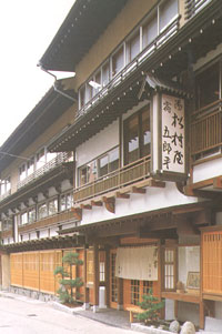 草津温泉 松村屋旅館/外観