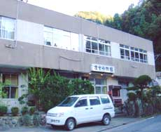会津熱塩温泉 ますや旅館/外観