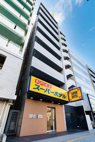 スーパーホテル大阪・天王寺/外観