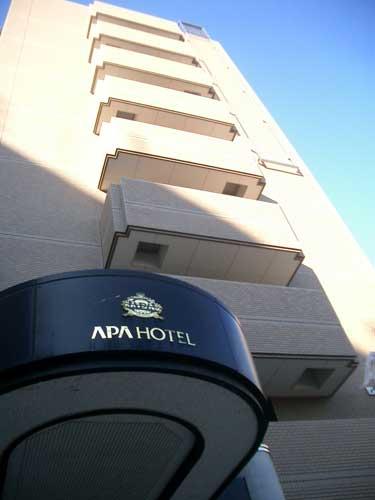 アパホテル<小松>/外観