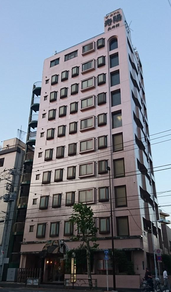 ホテル 寿陽/外観