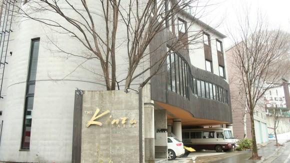 苗場のホテルthe Kinta Naeba/外観