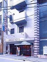 アーバンホテル 神戸/外観