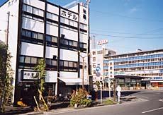 米長旅館/外観
