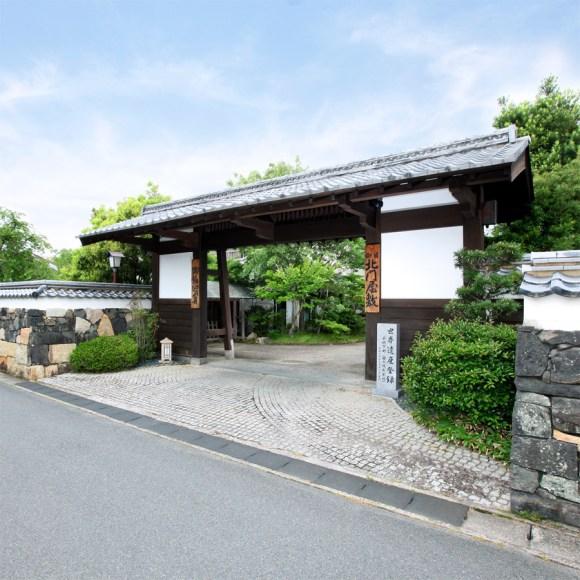 萩温泉郷 萩城三の丸 北門屋敷/外観