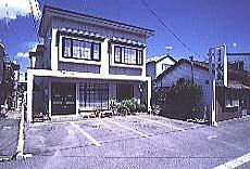 民宿旅館 長島/外観