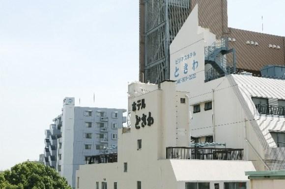 ビジネスホテルときわ<神奈川県>/外観