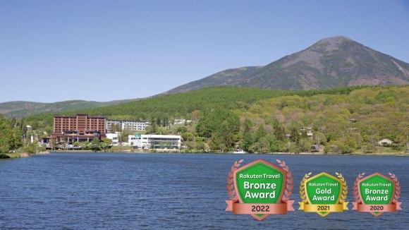 白樺リゾート 池の平ホテル/外観