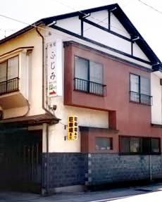 ふじみ旅館<福島県>/外観