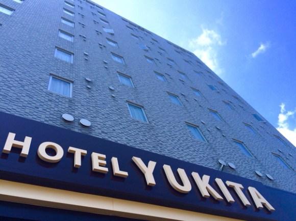 ホテルユキタ/外観