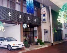 米屋旅館<高知県>/外観