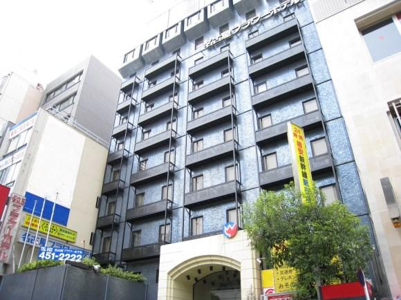 名古屋フラワーホテル/外観