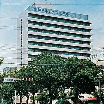 神戸ルミナスホテル/外観