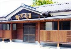 民宿 遊雀荘/外観