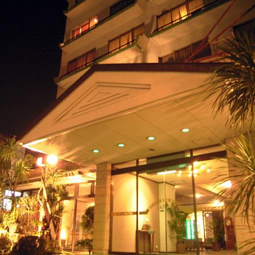 富士を望む海辺の宿 山三ビュウホテル/外観