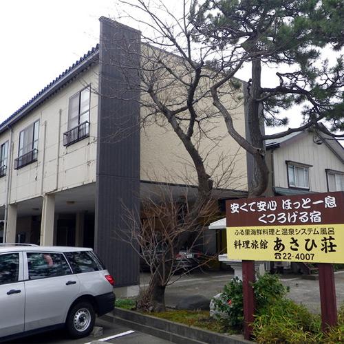 旅館 あさひ荘/外観