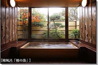木更津富士屋季眺(旧:富士屋ホテル)/客室