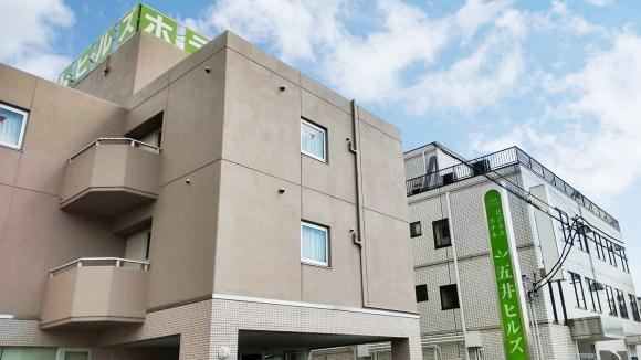 ビジネスホテル 五井ヒルズ(BBHホテルグループ)/外観
