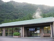 高田グリーンランド・雲取温泉/外観