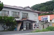 津波敷温泉 海浜荘/外観