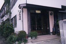 アサカ荘/外観