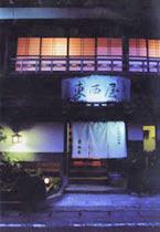 四季魚料理 東西屋/外観
