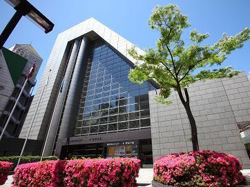 地方職員共済組合 鯉城会館/外観