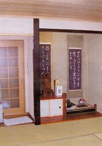 旅館 竹芝/客室