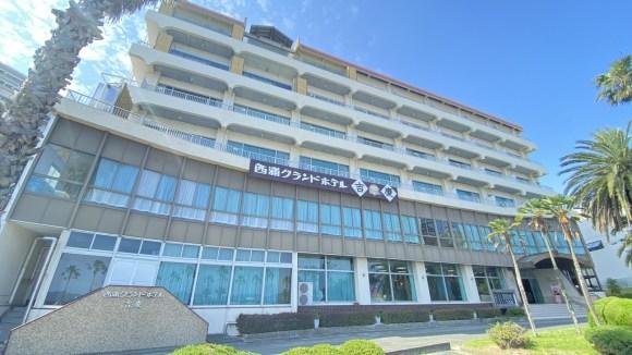 海一望の宿 西浦グランドホテル吉慶/外観
