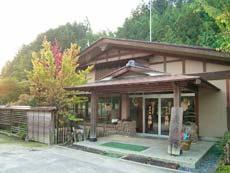 炭の宿 リバーサイドホテル昼神/外観
