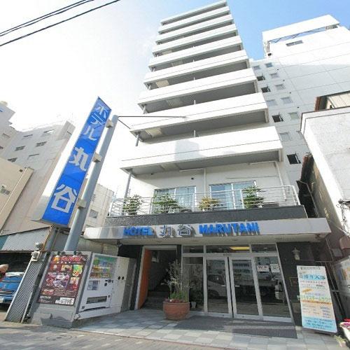 ホテル 丸谷/外観