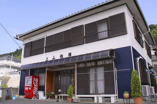 上山旅館/外観