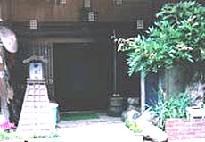 旅館 寿実れ荘/外観