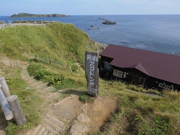 アザラシの見える宿 民宿スコトン岬 (旧:アザラシの見える宿 礼文島スコトン岬<礼文島>)/外観