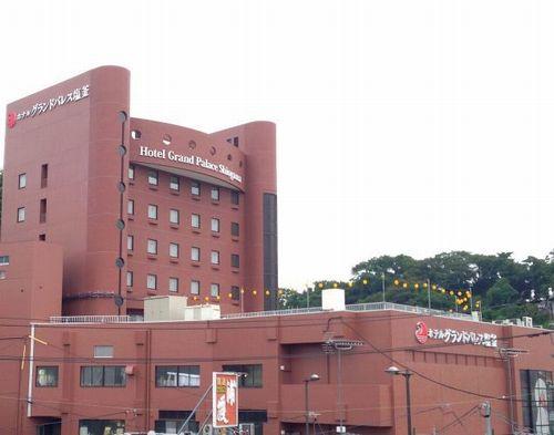 ホテルグランドパレス塩釜/外観