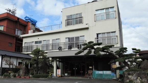 原鶴温泉 旅館 佐藤荘/外観